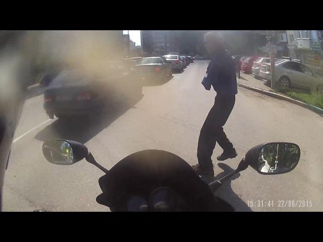 Мотоциклист сбил пьяного пешехода | Дорожная аналитика
