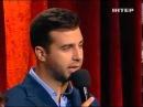 Большая разница по украински Пародия на шоу Хочу в ВИА Гру