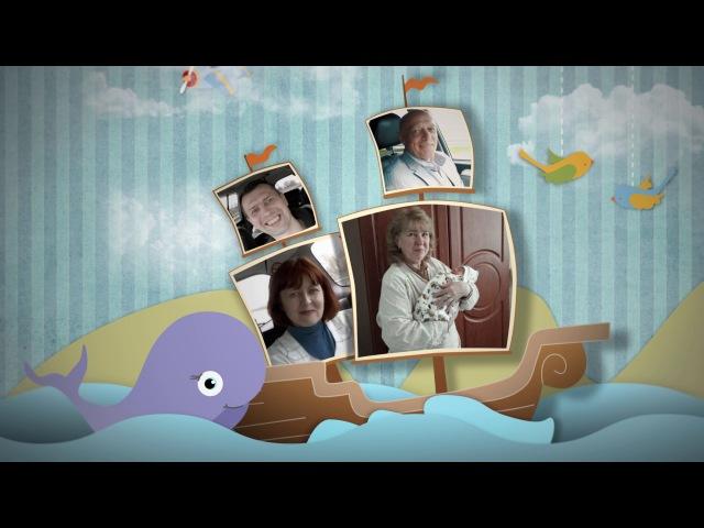 Выписка из родильного отделения (фотоальб.13.04.2017)