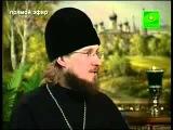 Как православным нужно относиться к кино. Беседы с батюшкой, май 2009 г.