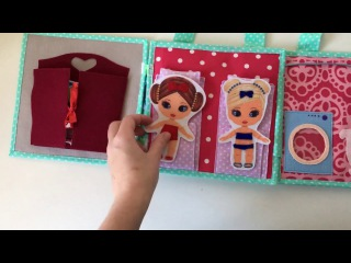 Домик-сумка для куклы