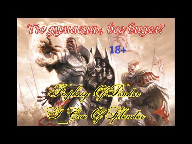 MB Warband PROSY OF PENDOR G-ERA OF SPLENDOR 147
