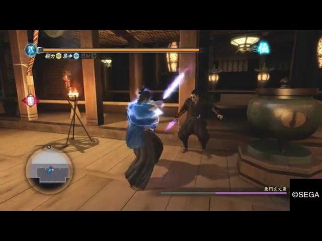 PS4 龍が如く維新 亜門玄丈斎を前人未到で倒す。