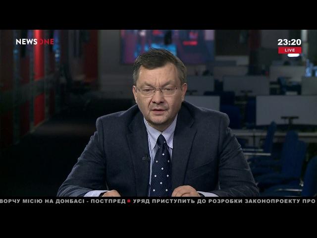 Пиховшек: мир в Украине – это конец для партии войны Хронология дня 05.09.17