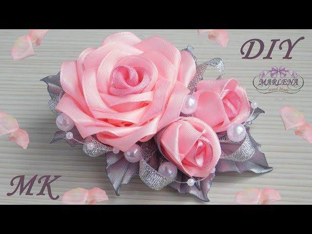 Роза канзаши 🌹. Нарядная заколка с букетиком роз МКDIY 👐
