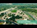 Доброград 2016 первый частный город из Сип панелей