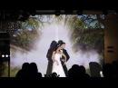 ССТ Кобра - свадебное проекционное шоу. Первый танец молодых