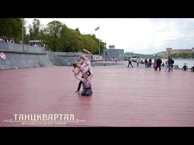 Екатерина Косарева. Современные танцы. Отчетный концерт 20.05.2017