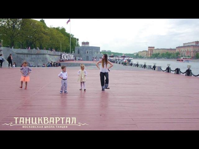 Екатерина Косарева. Танцы ритмика. Отчетный концерт 20.05.2017