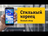 Смартфон Samsung SM-A320F Galaxy A3 (2017) - Обзор. Лучший в А-серии.