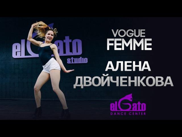 Алена Двойченкова | Vogue Femme | Marude– Bangstorms