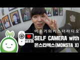 YT03.04.2017 SELF CAMERA with