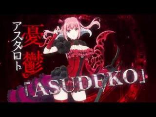 Промо-ролик Песня Астароты Погрешение Семь Смертных Грехов / Sin: Nanatsu no Taizai