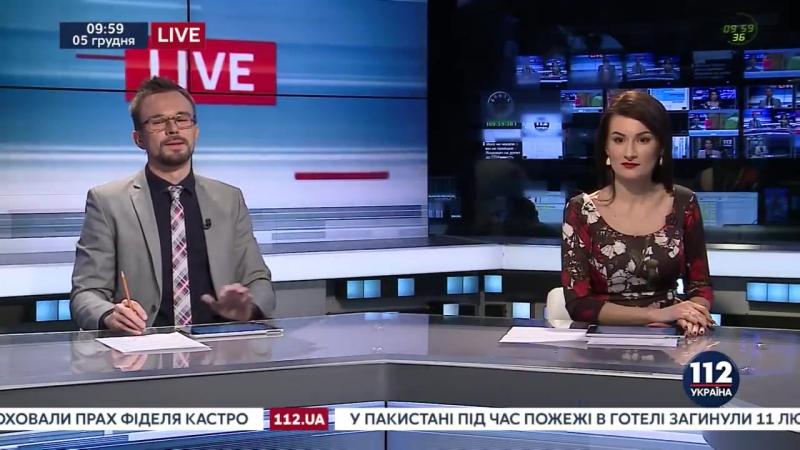 Москаль о деле Майдана, перестрелке в Княжичах и реформировании правоохранительных органов