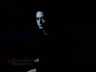 Giannis Kotsiras - Pos Mporo