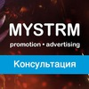 Продвижение Twitch и YouTube стримов • MyStrm
