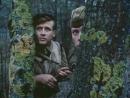 В лесах под Ковелем 1984, военная драма