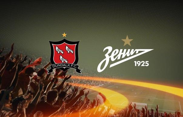 прогноз на футбол румыния албания