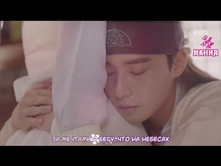 [Mania] Kim Ju Na - The Divine Move (OST Hwarang) рус.караоке