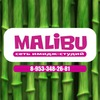 """Имидж-студия """"Malibu"""" Кингисепп маникюр,гель-лак"""