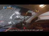 Men In Black Box 170827 Episode 49 English Subtitles