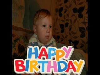 Мой родной, самый любимый, Сыночек мой. С Днём Рождения, тебя !! Будь здоров и счастлив, лююююбим тебя , безумно😍😍😘😘😘🎂🎁🎉🎉🎉🎈🎈🎈