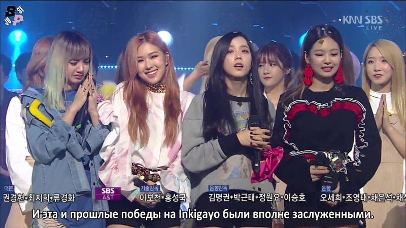 [JBP] 160911 Третья победа BLACKPINK - WHISTLE @ Inkigayo [рус. саб]