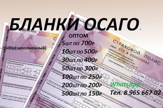 Купля Продажа Купить Продать Обмен Барахолка Казань  одежда fashion store