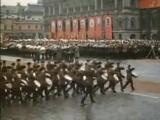 Первый Парад Победы на Красной площади в Москве 24 июня 1945 года