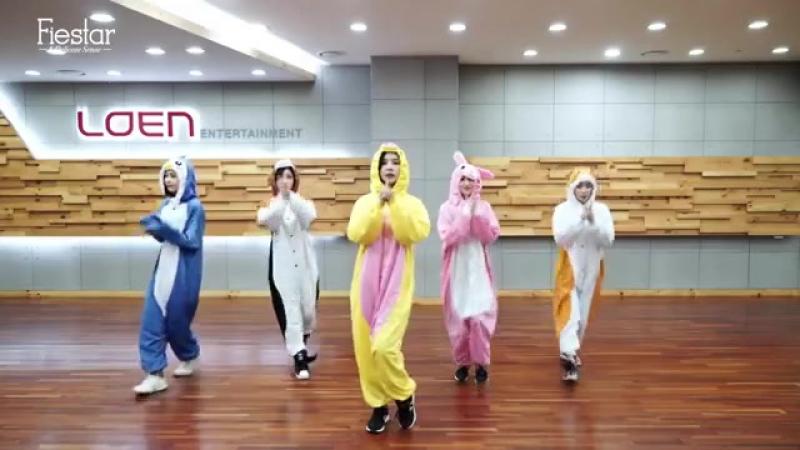 피에스타(FIESTAR) Mirror Dance Practice - Animal Pajama Ver.(안무_연습_영상-동물_잠옷_Ver.) shortcut
