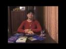 Врач Абрамян Т В терапевт, гомеопат, косметолог о КФС Кольцова №6 и №8 с 5 элементом