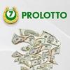 Prolotto.Net - Популярные лотереи мира
