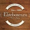 Упаковка для фотографов, фотокниги Eliteboxes