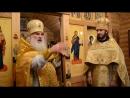 Слово в день памяти святителя Спиридона. Архимандрит Вениамин (Красный Лиман), архимандрит Иоанн