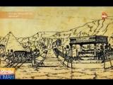 Тайны Чапман - Когда проснутся мумии / 27.07.2016