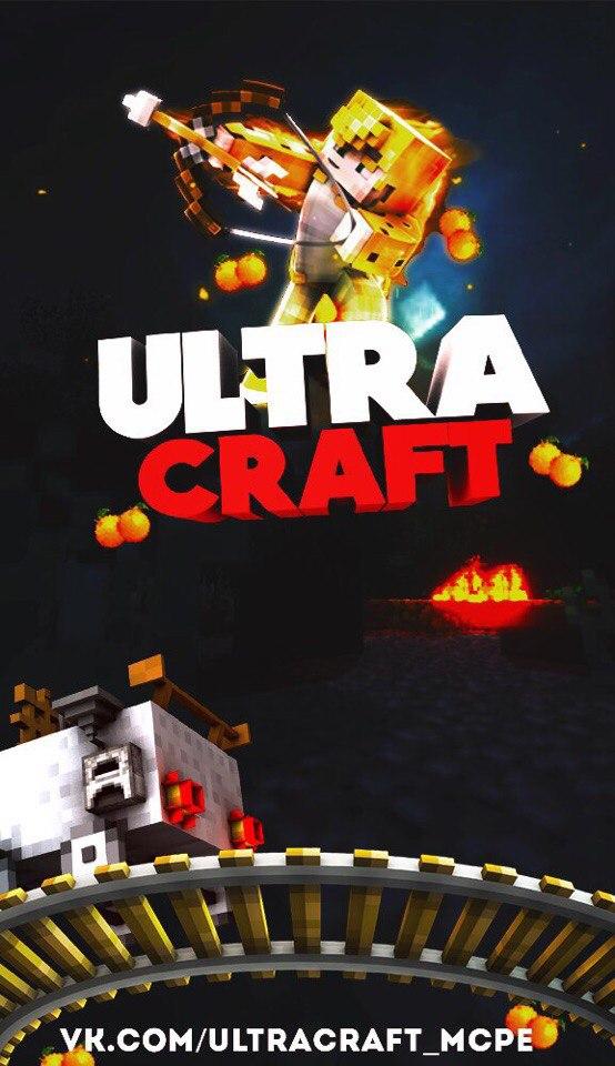 Посети чудесный сервер UltraCraft!