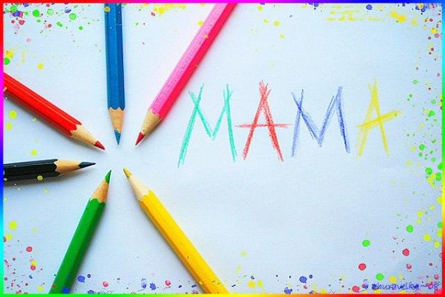 jY8I9WBgMS8 - Из радуги красок рожденное слово