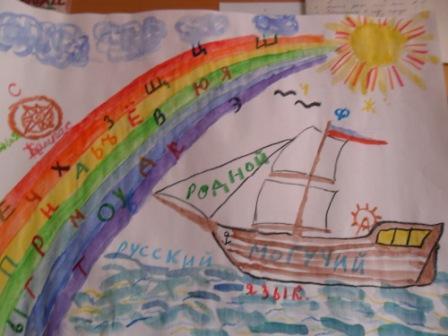 nf67qAqY1V8 - Из радуги красок рожденное слово