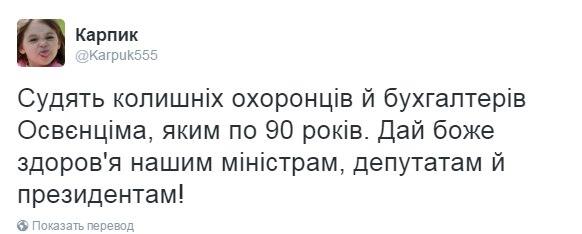 Боевики, пригрозив задержанием, не пустили миссию ОБСЕ в Старомихайловку - Цензор.НЕТ 4266