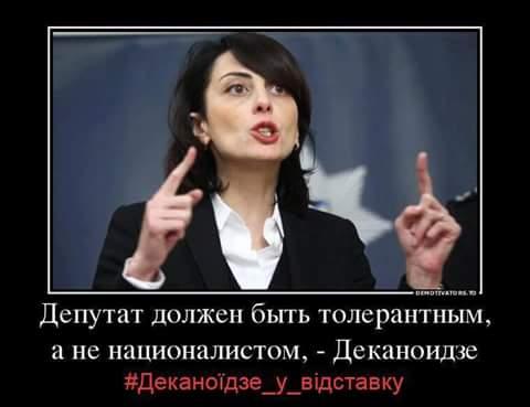 Гройсман и Деканоидзе наградили школьников, задержавших на Киевщине беглого преступника - Цензор.НЕТ 2565