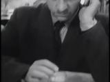 Гангстеры и филантропы.1964.