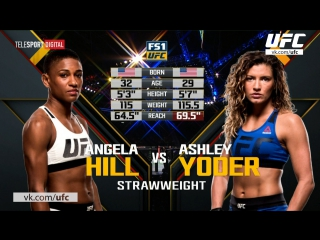 The Ultimate Fighter 25 Анжела Хилл vs Эшли Йодер полный бой
