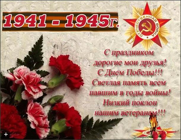 Елена Ведяшкина |