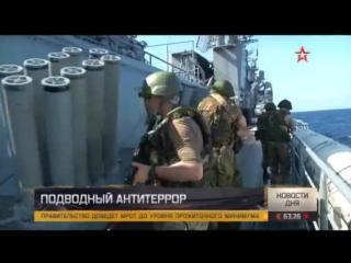 Корреспондент «Звезды» узнал, как экипаж крейсера «Варяг» защищает корабль от террористов