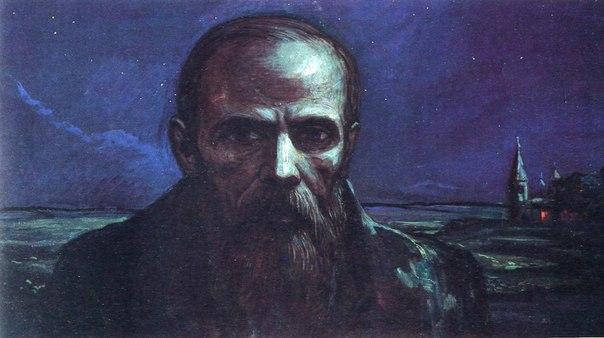 Фёдор Михайлович Достоевский настоящий исследователь человеческой души, его прозвали «психологом пера» за то, что он сопереживал всем своим героям.