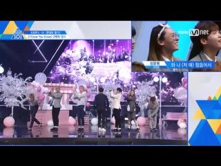 [SPECIAL] 170612 Реакция парней на танец <I Know You Know> на двойной скорости @ Mnet Official