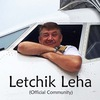 LETCHIKLEXA (OFFICIAL COMMUNITY)