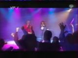 La Bouche  Be My Lover (УТ-1)