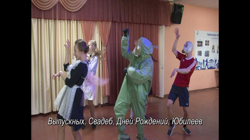 24.05.17 Гимназия 5 11 класс танец с противогазами » Freewka.com - Смотреть онлайн в хорощем качестве