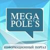 Mega-POLEs|Pole Dance